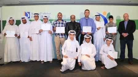 doha  bank award 2