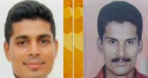 വ്യോമസേനാ വിമാനത്തിനുള്ള തെരച്ചില് ഉര്ജ്ജിതം; കാണാതായവരില് 2 മലയാളികളും