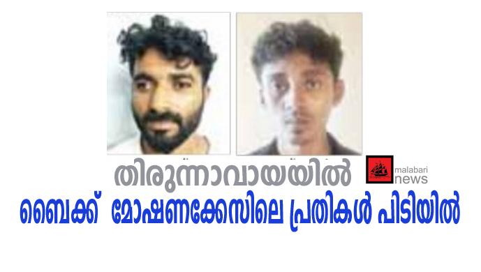 thirunnavaya news