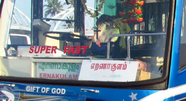 private-super-fast-buses-kerala