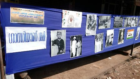 gandhi-jayanti-photo-exhibition
