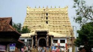 ശ്രീ പദ്മനാഭ സ്വാമി ക്ഷേത്രത്തില് ചുരിദാര് വേണ്ട: ഹൈക്കോടതി