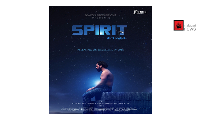 spirit-nilambur-short-flm-copy
