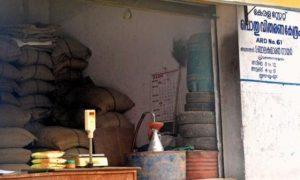 റേഷന് സബ്സിഡി നിരക്കില് ലഭിക്കാന് ആധാര് നിര്ബന്ധം