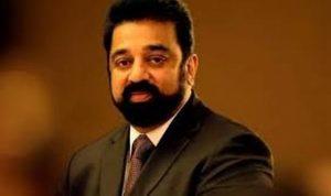 കേരളത്തിനൊരു കൈത്താങ്ങ് : മുഖ്യമന്ത്രിയുടെ ദുരിതാശ്വാസ നിധിയിലേക്ക് 25 ലക്ഷം രൂപ നല്കി കമല്ഹാസനും