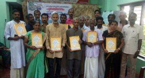 FloodRelief volunteers honored