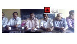 പരപ്പനങ്ങാടി സര്വീസ് ബാങ്ക് ഹോളിഡെ ബ്രാഞ്ച് സ്പീക്കര്  ഉദ്ഘാടനം ചെയ്യും