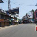 parappanangadi/ പരപ്പനങ്ങാടി നഗരസഭയിലെ ഏഴു ഡിവിഷനുകള് ഹോട്ട്സ്പോട്ടാക്കും